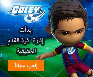 goley_online_mmo_football_play