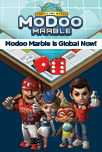 modoo_marble_online_pc_games_board_play_freemodoom
