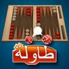 http://cdn.joygame.com/i/637655838/Tavlabeni_Mobile_games_Free_Online.jpg