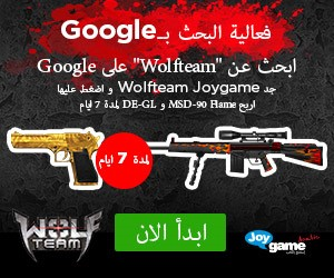 wolfteam_mmofps_pc_games_online_search