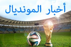 joy_game_arabic_world_cup_2014